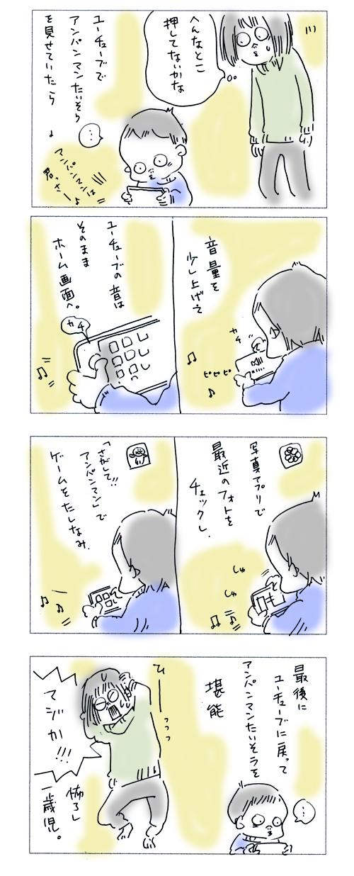 b0297229_170566.jpg