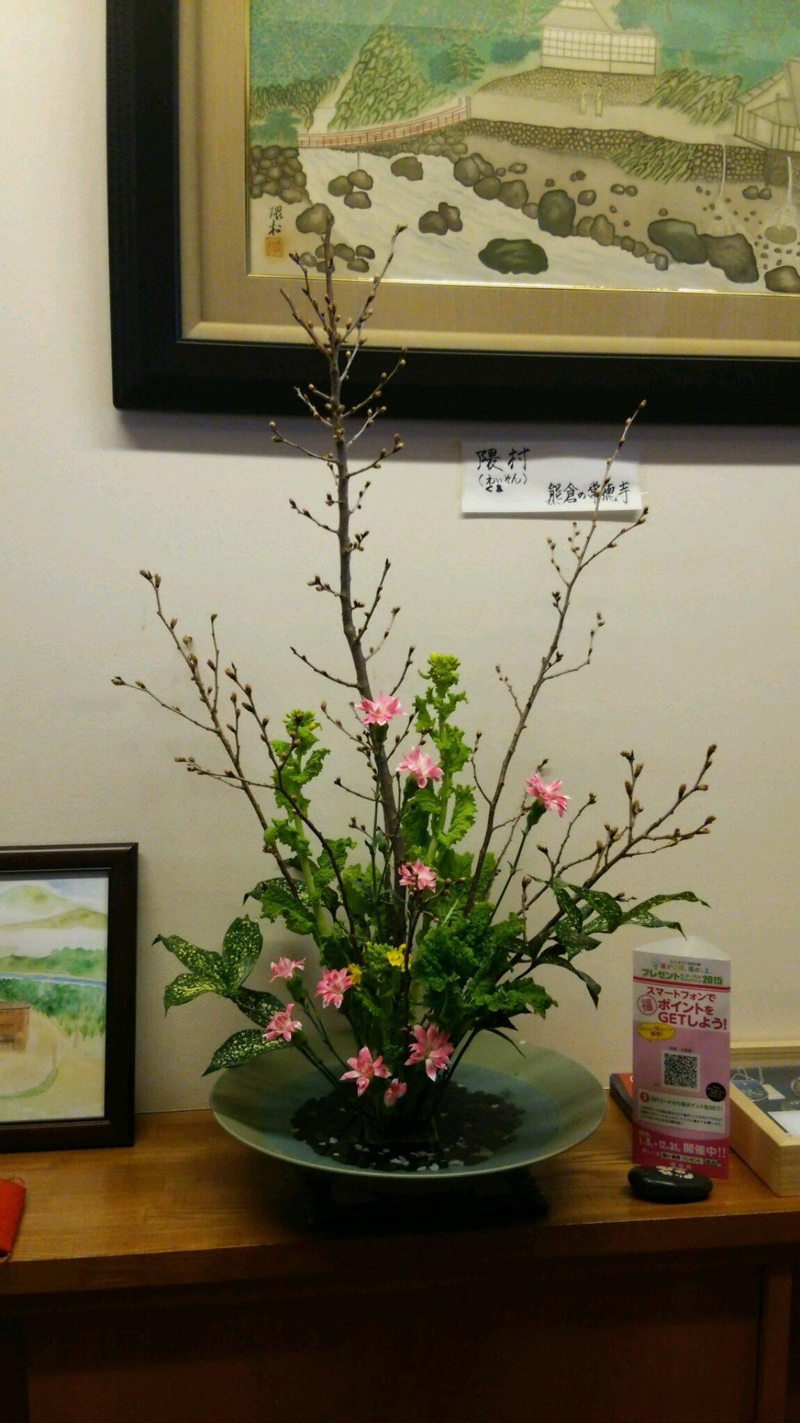 春の花_c0213830_13445571.jpg