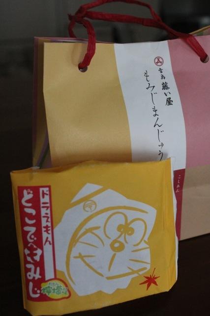 広島土産_f0348831_22370499.jpg