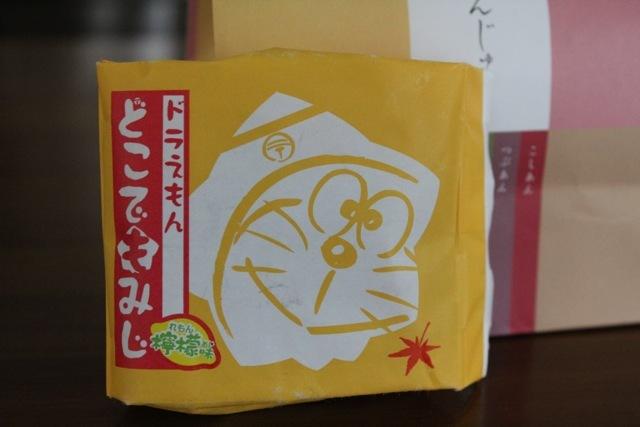 広島土産_f0348831_22370824.jpg