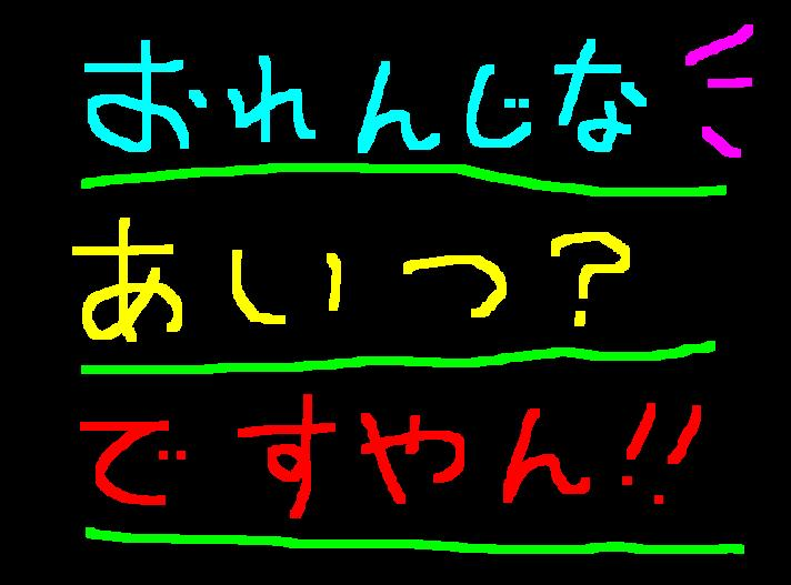 f0056935_1081130.jpg