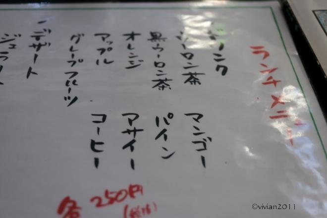カジュアル鉄板Dining RAKURA~楽蔵~ パスポートランチ_e0227942_23133613.jpg