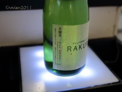 カジュアル鉄板Dining RAKURA~楽蔵~ パスポートランチ_e0227942_23152548.jpg