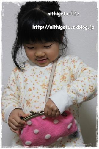 c0323244_00275460.jpg