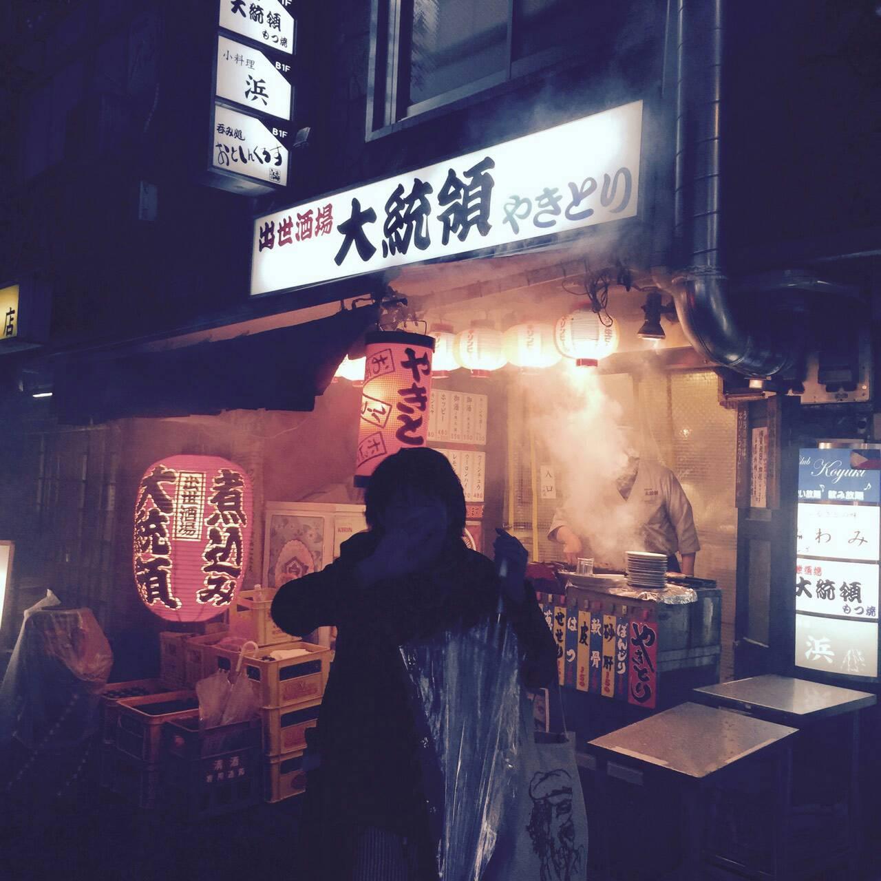東京出張♪_e0184146_17472994.jpg