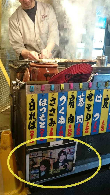 東京出張♪_e0184146_17534431.jpg