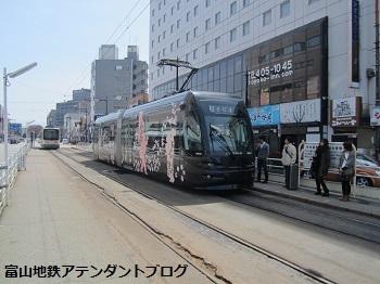 市内電車の乗り場~電鉄富山駅から乗る場合~_a0243562_13344695.jpg