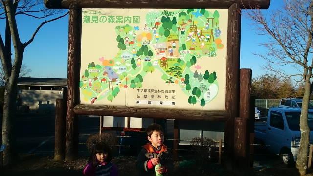 平成27年1月18日潮見の森で伊勢湾を望む?!_c0155364_03059100.jpg