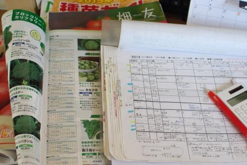2015のタネ選び_c0110869_14143572.jpg