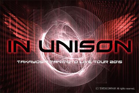 明日からIN UNISON_e0146373_145485.jpg