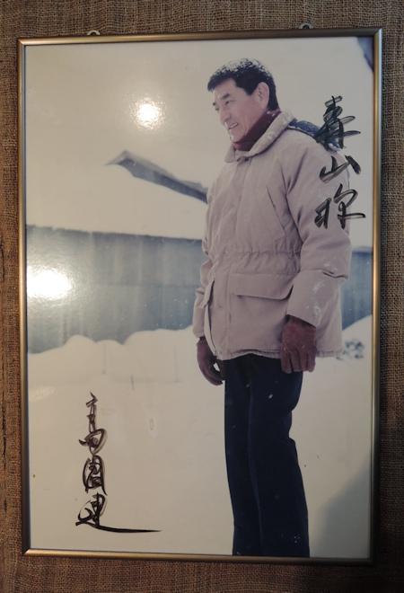 高倉健さんと万年筆 その4_e0200879_1695820.jpg
