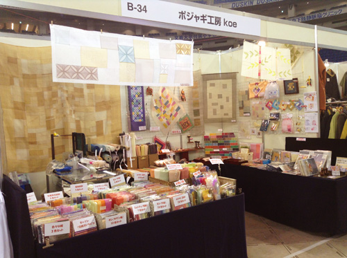 東京国際キルトフェスティバル始まりました。_c0185092_951697.jpg