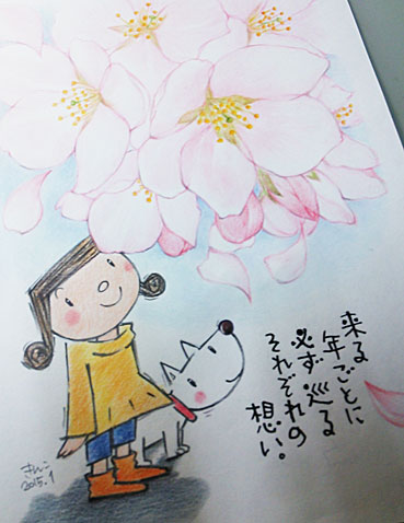 きんこ・イラストとコトバ展@なのはな_f0043592_9164775.jpg