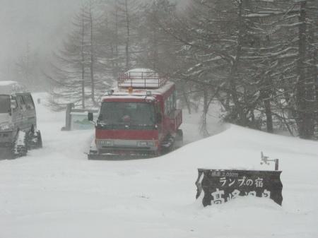 吹雪の朝_e0120896_07570735.jpg