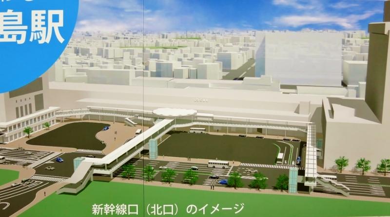 広島駅改装工事中・未来をまとう駅ができる!_b0083801_13431495.jpg