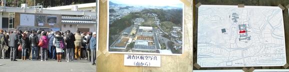 e0080110_0325426.jpg