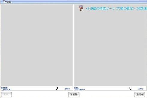 e0115011_12541230.jpg