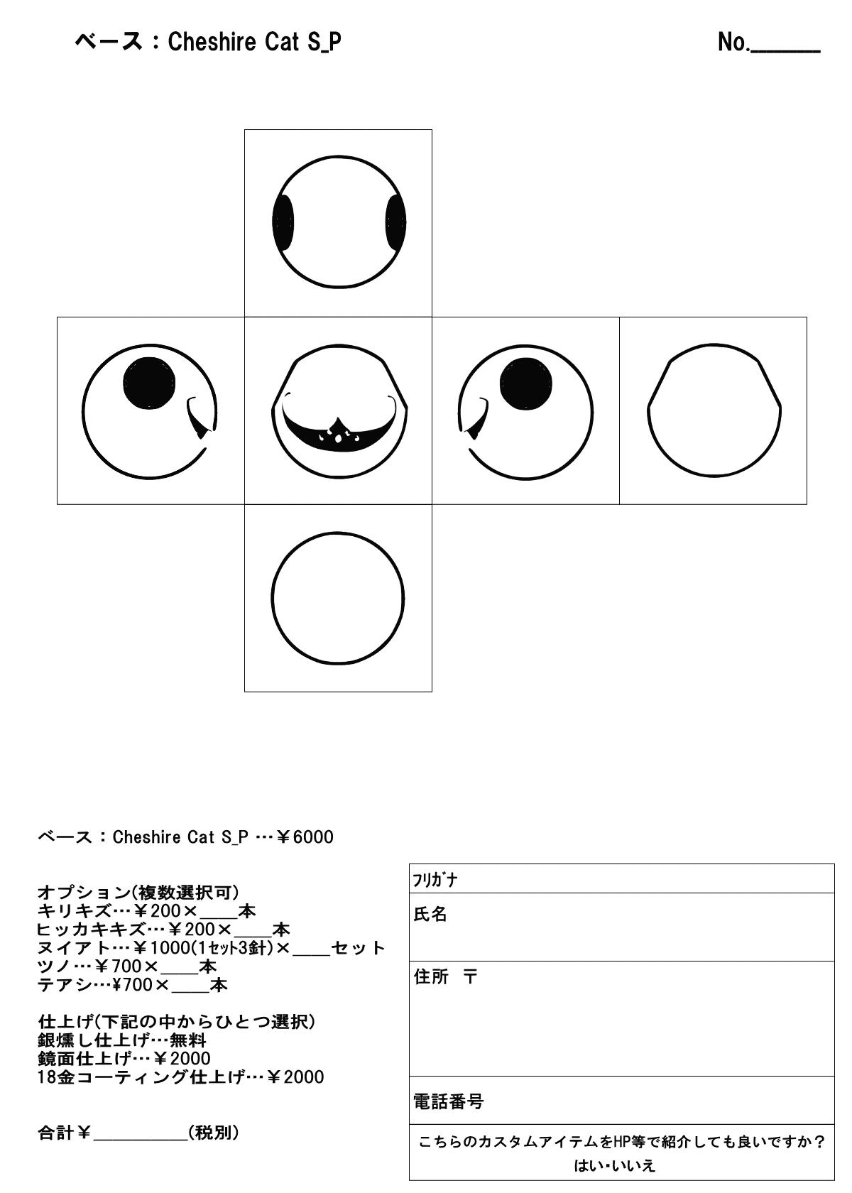 d0014014_00159.jpg