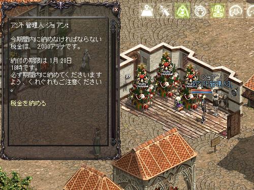 b0056117_8263630.jpg