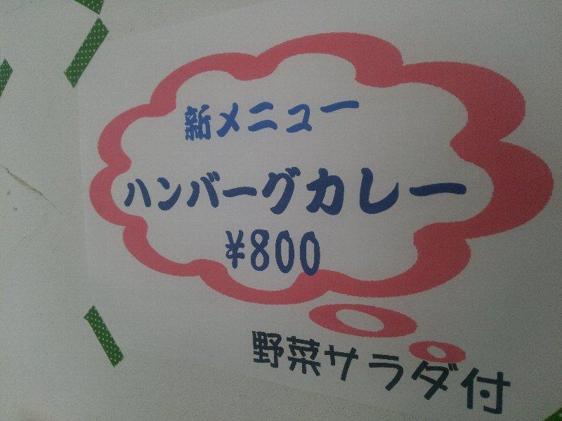 b0128821_7375282.jpg