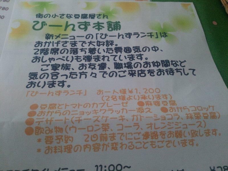 b0128821_740920.jpg