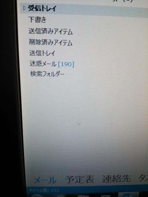 f0227321_11285914.jpg