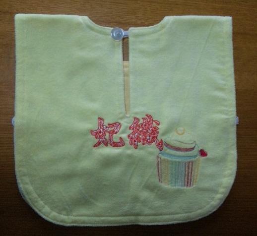 エプロンのお名前刺繍に蓄光糸を使いました♪_c0316026_17232351.jpg