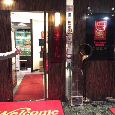 香港日記  ②_f0323927_0543393.jpg