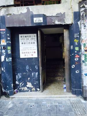 香港日記  ②_f0323927_0543627.jpg