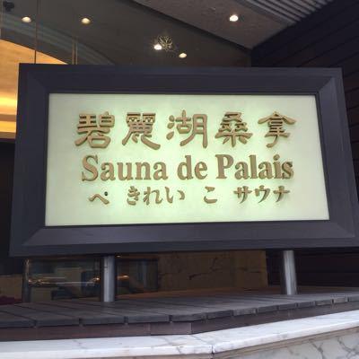 香港日記  ②_f0323927_0544157.jpg