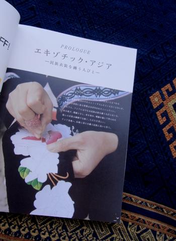 アジアの布&刺繍の本_d0156336_20121445.jpg