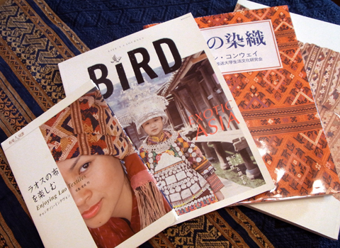 アジアの布&刺繍の本_d0156336_21364717.jpg
