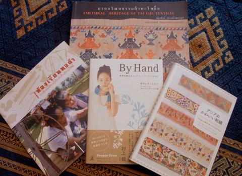アジアの布&刺繍の本_d0156336_2136563.jpg