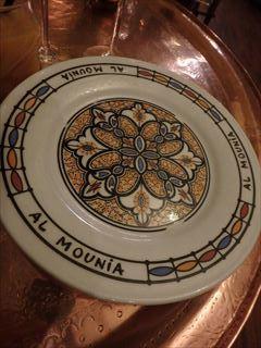 モロッコ料理 Restaurante Al Mounia_e0120938_02053952.jpg