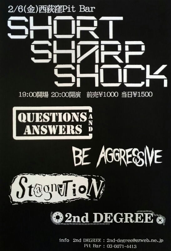 2/6(Fry) 2nd Degree presents SHORT SHARP SHOCK_c0308247_124595.jpg