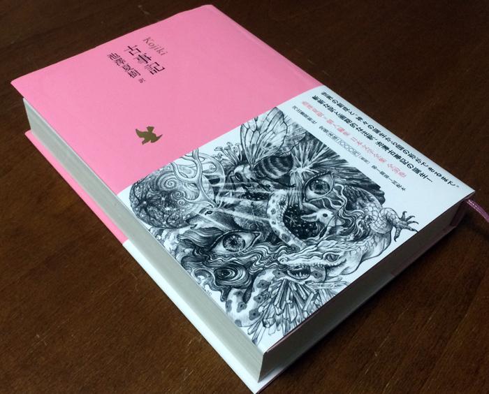 1月23日 池澤夏樹氏講演会 at 北海道立文学館_f0189650_17521032.jpg