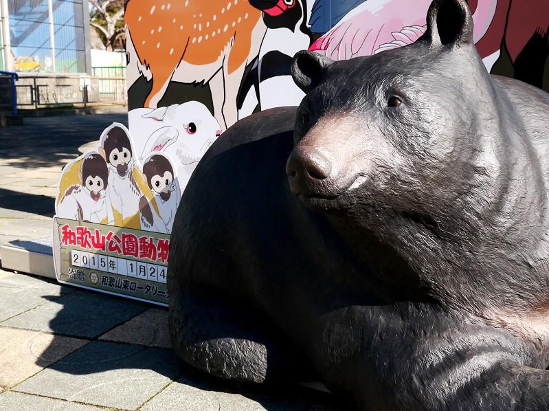 和歌山公園動物園_b0093754_20283174.jpg