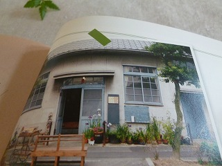 favorite book   おさいほう_a0165160_09083259.jpg
