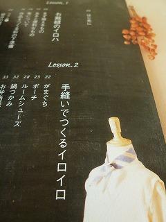 favorite book   おさいほう_a0165160_09121448.jpg