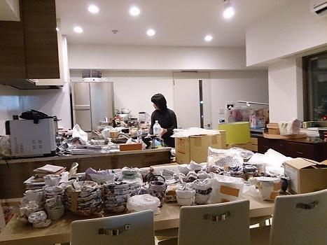 中里 花子 展 ーClassic & Modernー_b0060363_2284744.jpg