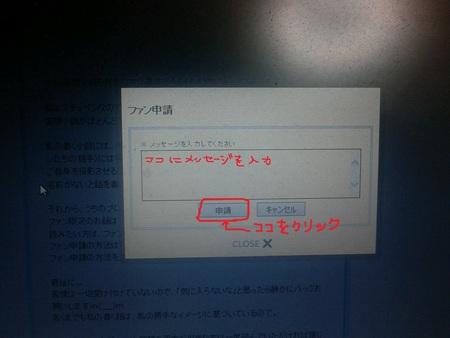 b0292763_17543322.jpg