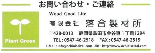 「木を植えよう・植林体験 」_c0069972_15483261.jpg