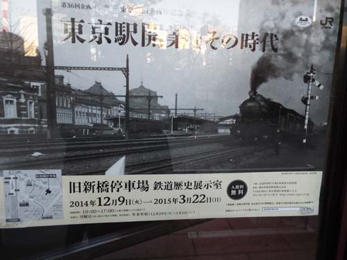 ぐるっとパスNo.4 汐留パナミュー「パスキン展」まで見たこと_f0211178_16592671.jpg