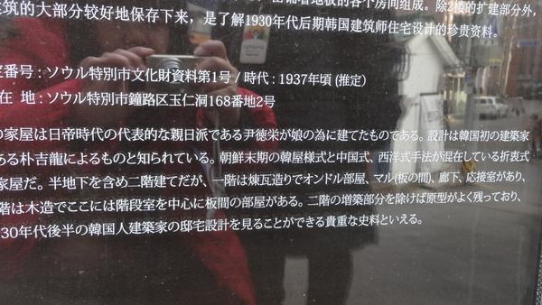 e0147990_18171133.jpg