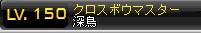 d0148092_17594464.jpg