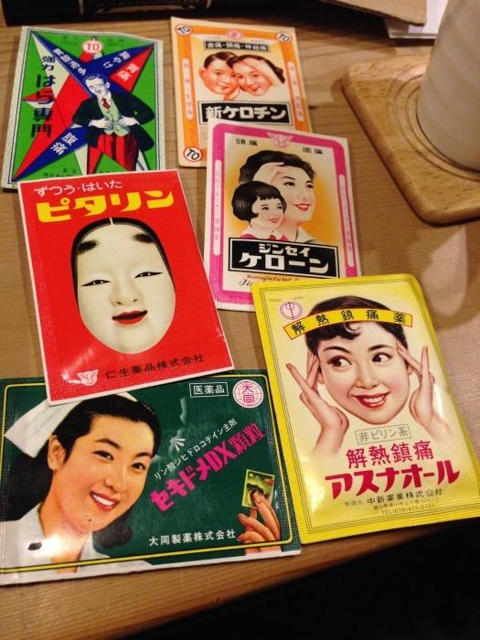 パッケージのセンスがなんともいえん富山の置き薬の数々。_a0334793_02135039.jpg