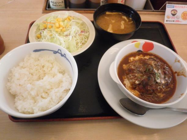 松屋のブラウンシチューハンバーグ定食  門真店_c0118393_10452633.jpg