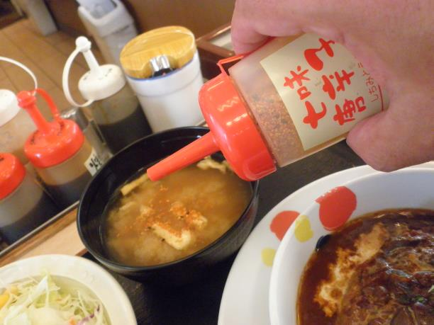 松屋のブラウンシチューハンバーグ定食  門真店_c0118393_10551414.jpg