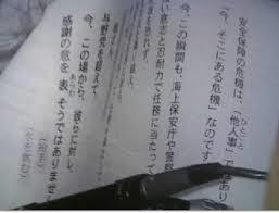 e0069900_09150435.jpg