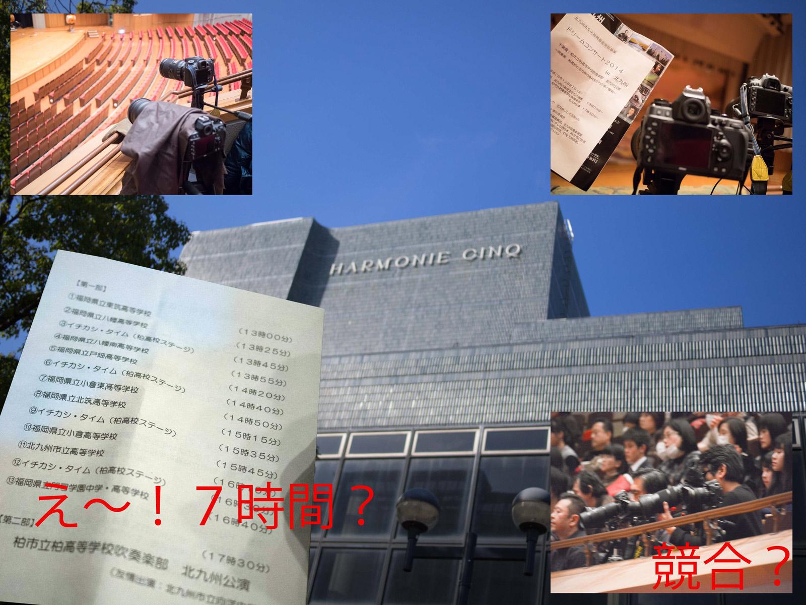 小倉(北九州市)_a0271402_15254286.jpg